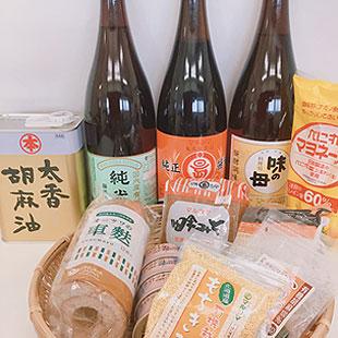 「らでぃっしゅ」お弁当の厳選素材